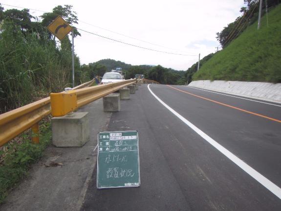 道路拡幅工事(K県道)施工後